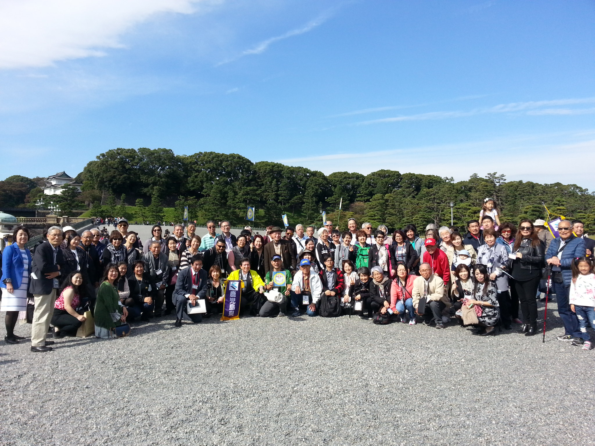 Associations of People from Kagoshima Kagoshima Global KIZUNA Assembly 2018 Official Program